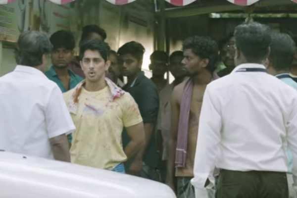 அருவம் - மூவி ஸ்னீக் பிக்