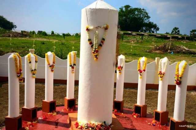 உலக தமிழாராய்ச்சி  மாநாட்டு படுகொலை- நினைவு தினம் இன்று
