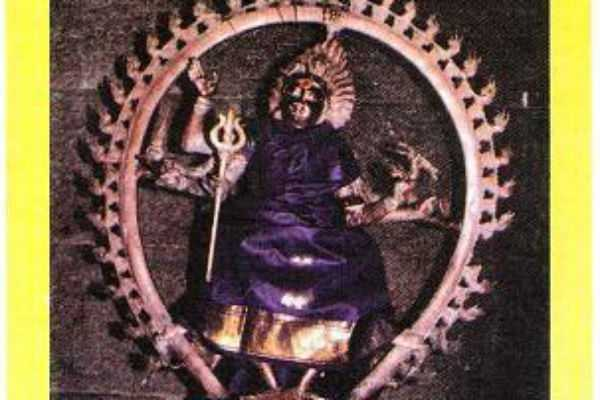 சக்தி பீடம் -21 மகாகாளி
