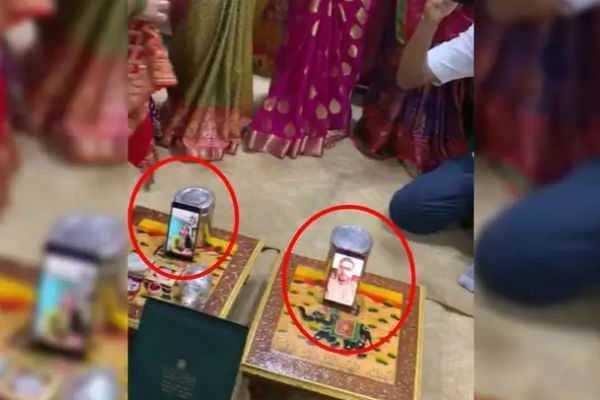 வீடியோ மூலம் திருமண நிச்சயதார்த்தம்!!?