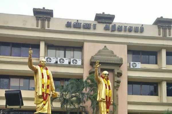 உள்ளாட்சி தேர்தல்: திமுக விருப்ப மனு விநியோகம்