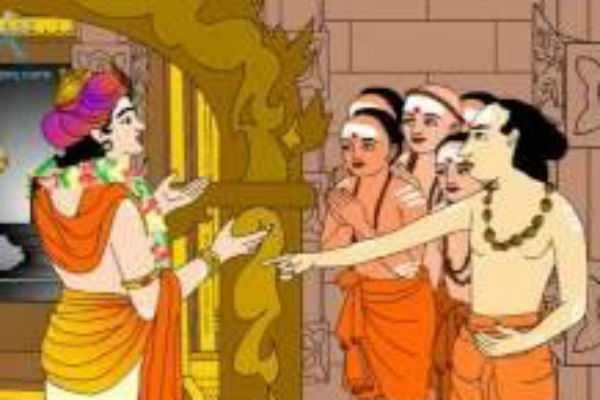 விறன்மிண்ட நாயனார் - 1