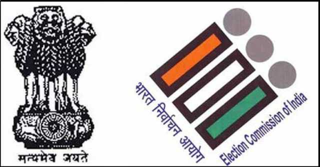 மக்களவை தேர்தல்-  மாநில செயலாளர்களுக்கு தேர்தல் ஆணையம் கடிதம்
