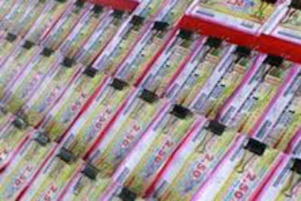 கேரள ஓணம் பம்பர் லாட்டரியில் முதல் பரிசாகரூ .12 கோடியைவென்ற அதிர்ஷ்டசாலிகள்!