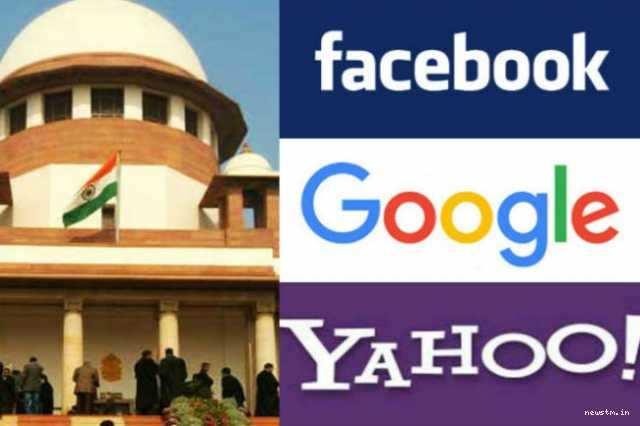 பேஸ்புக், மைக்ரோசாப்ட், கூகுள் நிறுவனங்கள் மீது அபராதம் விதித்தது உச்ச நீதிமன்றம்!