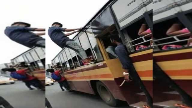 அரசு பேருந்து மேற்கூரை மீது கல்லூரி மாணவர்கள் ஆட்டம்.. அலறிய பயணிகள் ..