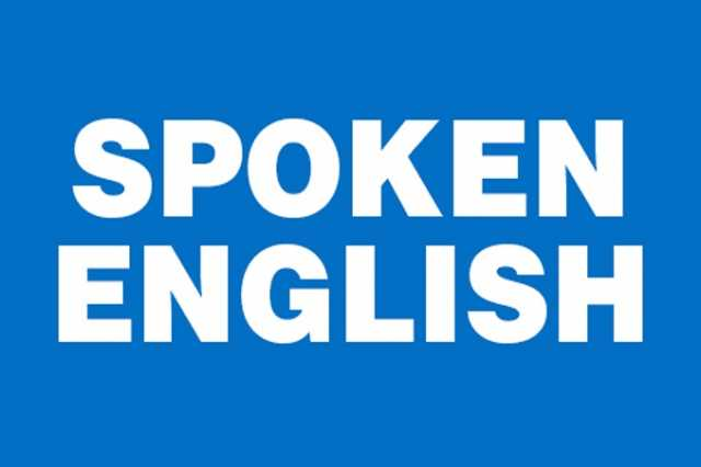 'அரசு பள்ளிகளில் 'Spoken English' பயிற்சி'