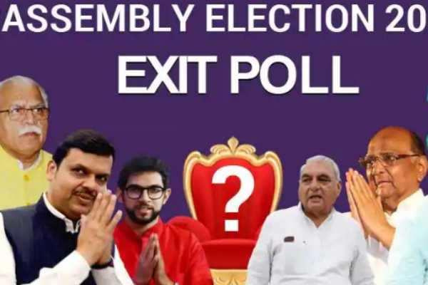 மகாராஷ்டிரா தேர்தல்கருத்து கணிப்புகள் - வெற்றியைத் தழுவுகிறது பாஜக-சிவசேனா கூட்டணி!!
