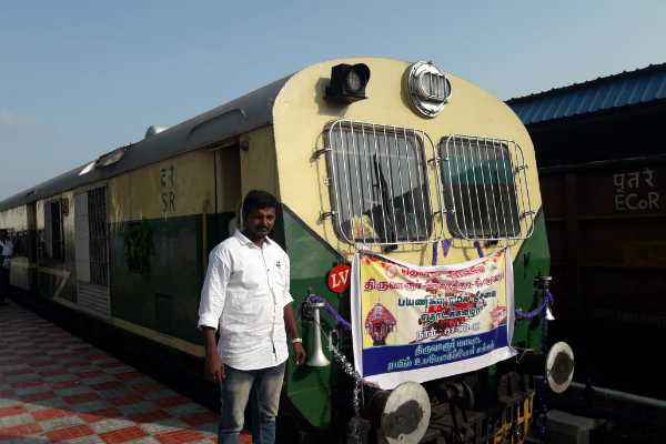 10 ஆண்டுகளுக்கு பிறகு திருவாரூர் - காரைக்குடி இடையே ரயில் சேவை தொடங்கியது!