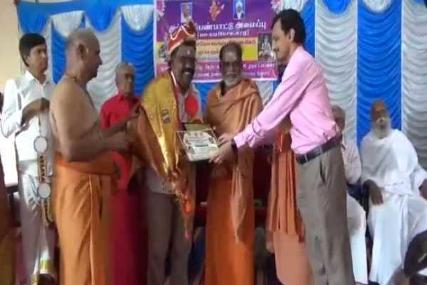 கும்பகோணம்: இந்திய பண்பாட்டு அமைப்பின் விருது வழங்கும் விழா!