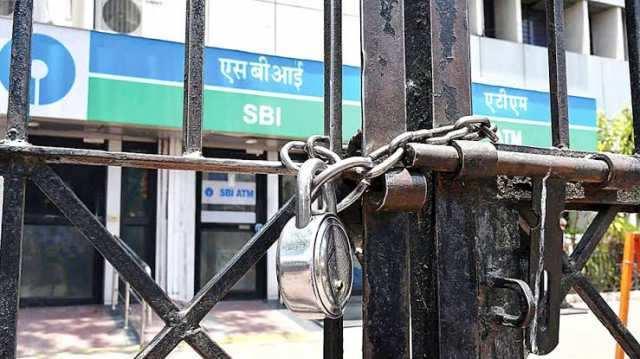 இன்று வங்கிகள் இயங்காது #BANK STRIKE