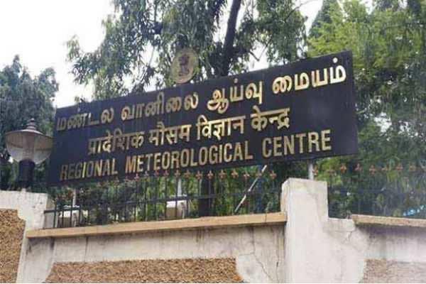 குமரிக்கடல் பகுதியில் மீன் பிடிக்க செல்லவேண்டாம்: வானிலை ஆய்வு மையம்