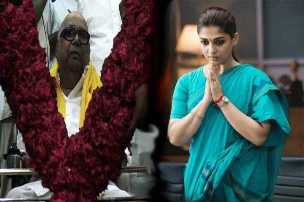 கருணாநிதி சமாதி... உளவு பார்க்கும் நயன்தாரா!