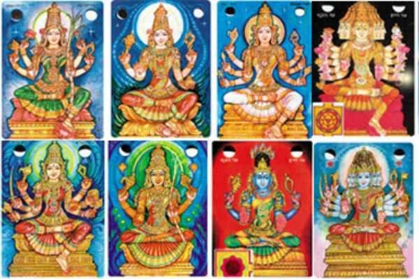 தோஷங்களையும், வினைகளையும் நீக்கும் திதி நித்யா தேவி நித்யா