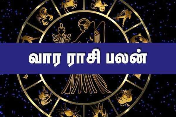 Newstm-இந்த வார பலன்கள் - மே 12 முதல் 18 வரையிலான ராசிபலன்