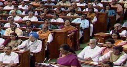Budget 2019 Live Updates: மத்திய பட்ஜெட்டின் முக்கிய அறிவிப்புகள்!