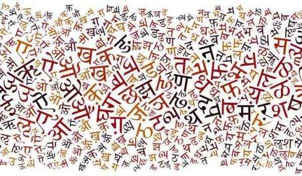 போலி திராவிடத்தின் வேர் அறுக்க பாஜக வேர்களை சரி செய்யுங்கள் அமித்ஷா - 1