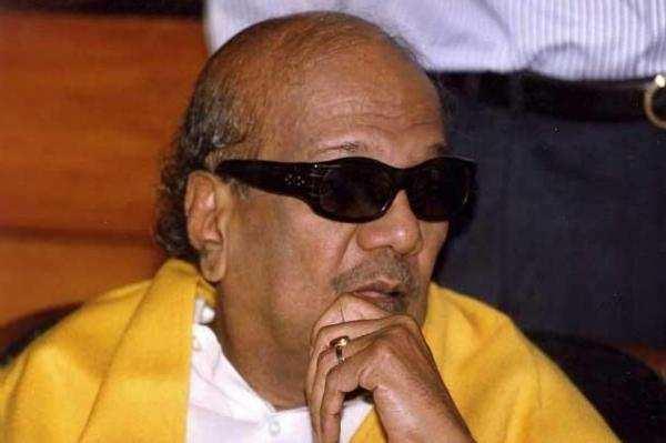 'மறைந்த திமுக தலைவர் கருணாநிதிக்கு அருங்காட்சியகம்'