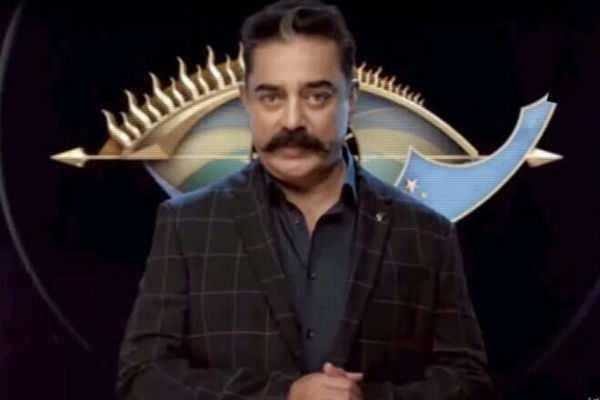 பிக் பாஸ்3 ல் இப்படித்தான் என்ட்ரி கொடுக்கப்போகிறார் கமல்?