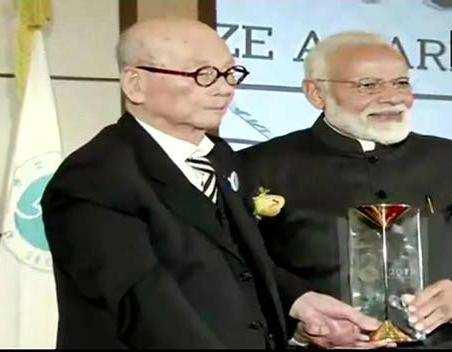 பிரதமர் மோடி பெற்றுள்ள சர்வதேச விருதுகள் எத்தனை தெரியுமா?