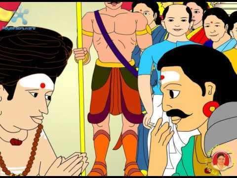 மூர்த்தி நாயனார்