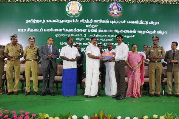தமிழ்நாடு சீருடைப் பணியாளர்களுக்கான பணி நியமன ஆணைகளை வழங்கினார் முதலமைச்சர்