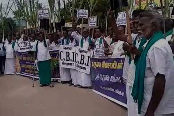 விவசாயிகள் பெயரில் மோசடி செய்த நிறுவனம்; போராட்டத்தில் ஈடுபட்ட விவசாயிகள்