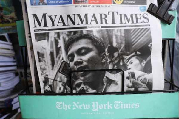 மியான்மர்: ராய்ட்டர்ஸ் நிறுவன செய்தியாளர்கள் விடுதலை!