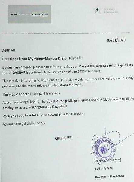 'தர்பார்' வெளியாகும் நாள் சம்பளத்துடன் விடுமுறை! தனியார் நிறுவனம் அதிரடி!
