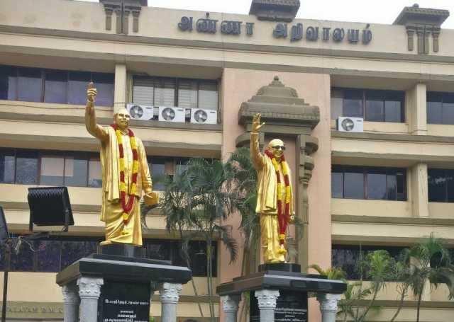 உள்ளாட்சித் தேர்தல்: உச்சநீதிமன்றத்தில் திமுக புதிய மனு