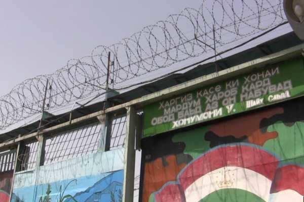 தஜிகிஸ்தான் சிறையில் வன்முறை- 32 பேர் பலி