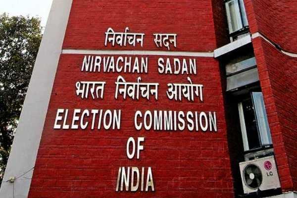 திரிபுரா கிழக்கு மக்களவைத் தொகுதிக்கான தேர்தல் ஏப்ரல் 23ம் தேதிக்கு ஒத்திவைப்பு