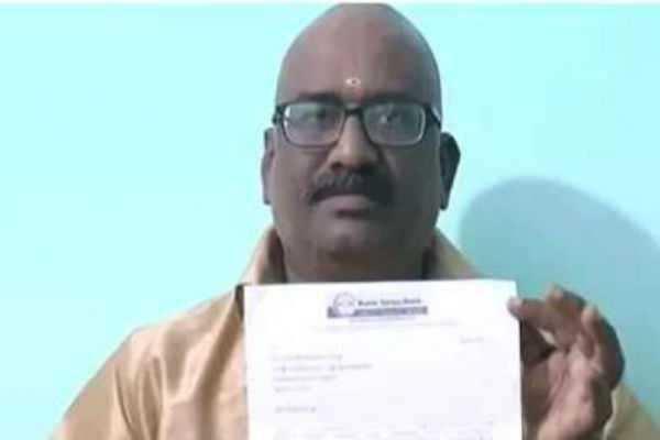 கறார் காட்டிய வங்கிக்கு, அதிர்ச்சி வைத்தியம் கொடுத்த வாடிக்கையாளர்!