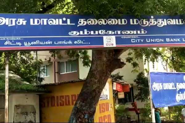 பேருந்து மீது லாரி மோதி விபத்து: 25 பேர் படுகாயம்