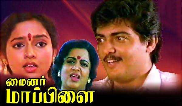24 வருடங்களுக்குப் பிறகு ரிலீசாகும் தல அஜித்தின் திரைப்படம்! ரசிகர்கள் உற்சாகம்!
