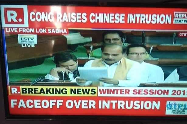 மக்களவையில் தூங்கிய ராகுல் காந்தி! வைரலாகும் வீடியோ!