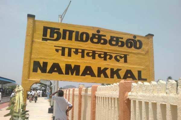 நாமக்கல் மாவட்ட மக்களே... உங்களுக்காக புதிய செயலி!