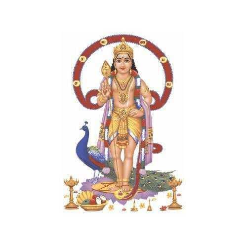 சரவணபவ என கூறுங்கள்: 6 பலன்களை பெறுங்கள்!