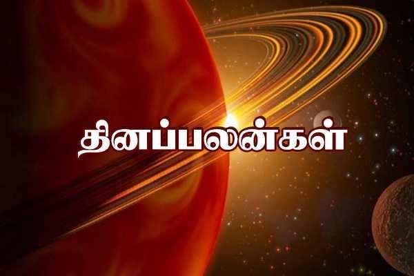 19-12-2019- தினப்பலன் இன்று இந்த ராசிக்காரர்களுக்கு பிரபலங்களின் நட்பும், ஆதரவும் கிடைக்கும்