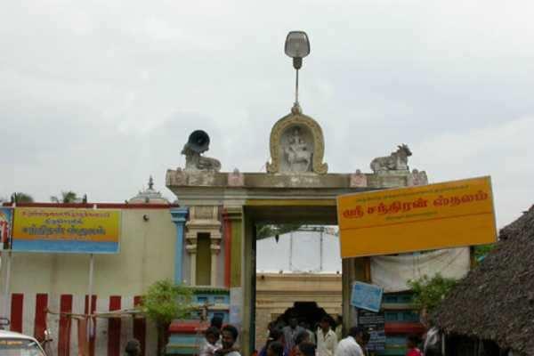 சந்திரயான் -2 வெற்றி பெற சந்திரன் கோவிலில் சிறப்பு யாகம்!
