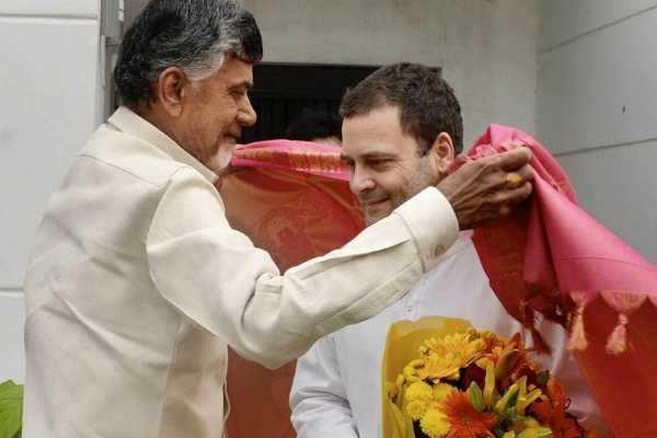 தேர்தல் அப்டேட்: ராகுல் காந்தி - சந்திரபாபு நாயுடு சந்திப்பு!