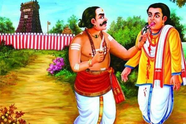 சத்தி நாயனார்- 63 நாயன்மார்கள்