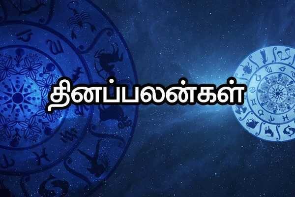 29-09-2018 தினப்பலன் - இன்று தொட்டது துலங்கும்!