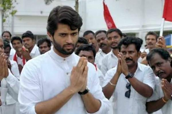 நோட்டா - திரை விமர்சனம்