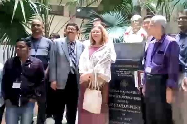 கும்பகோணம்: கணித மேதை ராமானுஜன் விருது !
