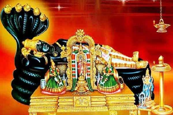 தினம் ஒரு மந்திரம் -  ஐஸ்வர்யங்களை அள்ளித் தரும் ரங்கநாதாஷ்டகம்
