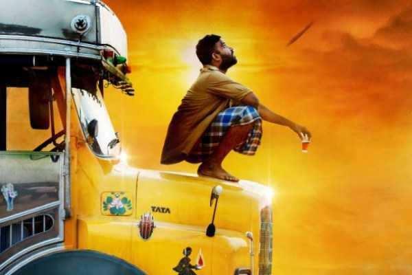 'இரண்டாம் உலகப்போரின் கடைசி குண்டு' திரைப்படத்தின் ட்ரைலர்!