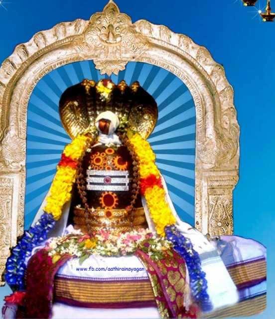 திருஞான சம்பந்த மூர்த்தி நாயனார் -4