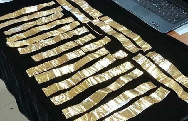 திருச்சி: லேப்டாப்களில் மறைத்து எடுத்து வந்த 458 கிராம் எடையுள்ள தங்கம் பறிமுதல்!