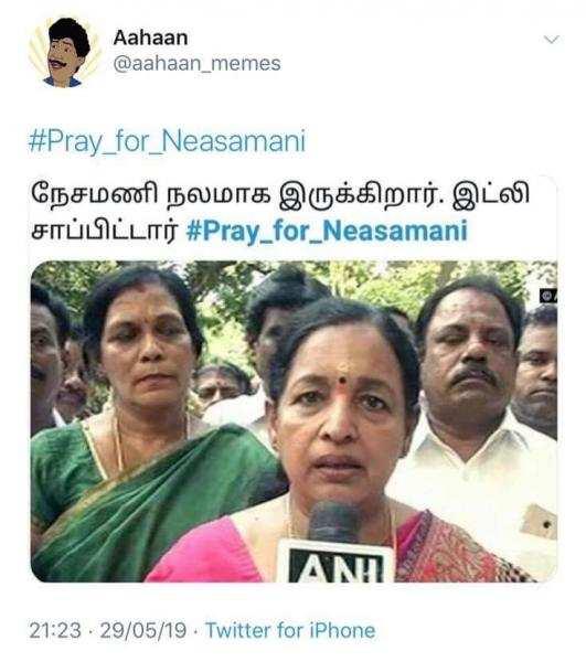 'மீம்ஸ்களின் அரசன்' வடிவேலுவை உலக அளவில் ட்ரெண்டாக்கிய #PrayForNesamani ஹேஷ்டேக்!